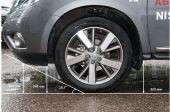 Nissan Pathfinder 2014 - Клиренс