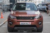 Land Rover Discovery Sport 2014 - Внешние размеры