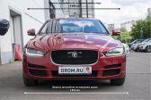 Jaguar XE 2015 - Внешние размеры