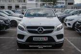 Mercedes-Benz GLE Coupe 2014 - Внешние размеры