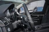 Mercedes-Benz GLE Coupe 2014 - Внутренние размеры