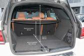 Mercedes-Benz GLE 2015 - Размеры багажника