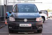 Volkswagen Caddy 2015 - Внешние размеры