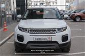 Land Rover Range Rover Evoque 2015 - Внешние размеры