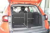 Renault Kaptur 201604 - Размеры багажника