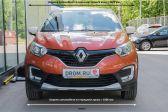 Renault Kaptur 2016 - Внешние размеры