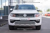 Volkswagen Amarok 2016 - Внешние размеры