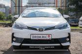 Toyota Corolla 2016 - Внешние размеры