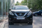 Nissan Murano 201608 - Внешние размеры