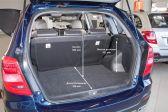 Lifan X60 201612 - Размеры багажника