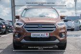 Ford Kuga 2016 - Внешние размеры