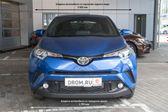 Toyota C-HR 201603 - Внешние размеры