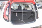Kia Soul 201701 - Размеры багажника