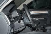 Volkswagen Teramont 201611 - Внутренние размеры