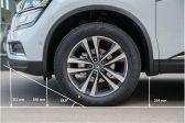 Renault Koleos 2016 - Клиренс