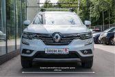 Renault Koleos 2016 - Внешние размеры