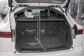 Jaguar E-Pace 2017 - Размеры багажника