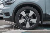 Volvo XC40 201709 - Клиренс
