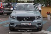 Volvo XC40 201709 - Внешние размеры