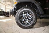 Jeep Wrangler 2017 - Клиренс