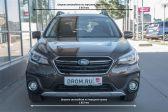 Subaru Outback 2017 - Внешние размеры