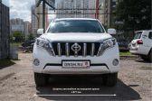 Toyota Land Cruiser Prado 201309 - Внешние размеры