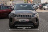 Land Rover Range Rover Evoque 201811 - Внешние размеры