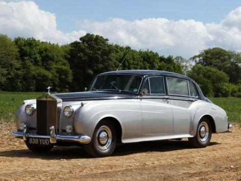 Rolls-Royce Silver Cloud  04.1955 - 12.1958