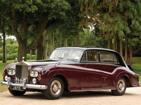 Rolls-Royce Silver Cloud  09.1962 - 03.1966