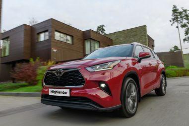 Новая Toyota Highlander в России: комплектации и цены