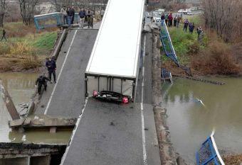 Трагедия произошла 26 октября 2018 года на трассе Осиновка — Рудная Пристань.