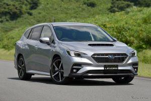 Subaru представила спортуниверсал Levorg второго поколения
