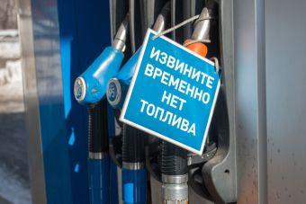 На Сахалине откажутся от бензина и дизеля. Известно когда