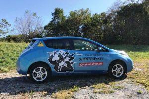 Nissan Leaf ZE0. Подведение итогов и продажа с аукциона. 10 аргументов в пользу покупки