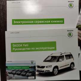 Новосибирск Yeti 2014