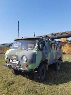 Усолье-Сибирское Буханка 1984