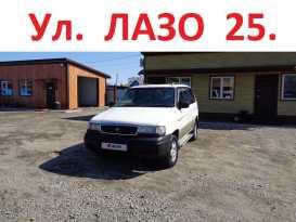 Свободный Efini MPV 1997