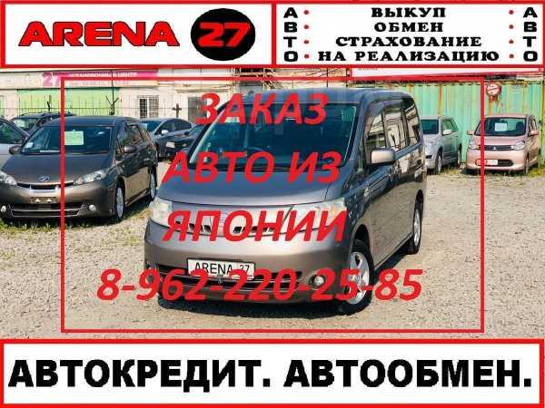 Nissan Serena, 2006 год, 568 000 руб.