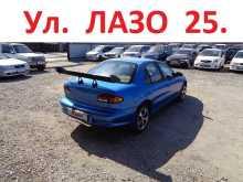 Свободный Cavalier 1996