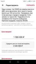 Volkswagen Tiguan, 2017 год, 1 980 000 руб.