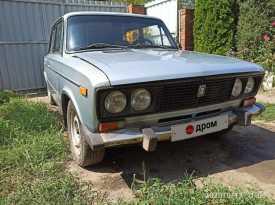 Краснодар 2106 2000