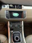 Land Rover Range Rover Evoque, 2014 год, 1 480 000 руб.
