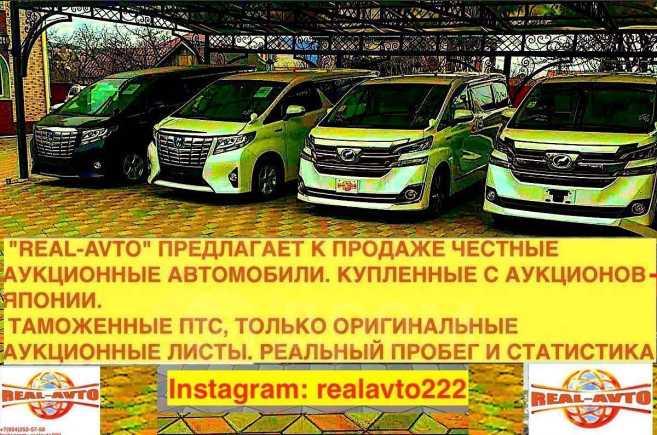 Toyota Vellfire, 2015 год, 2 599 999 руб.