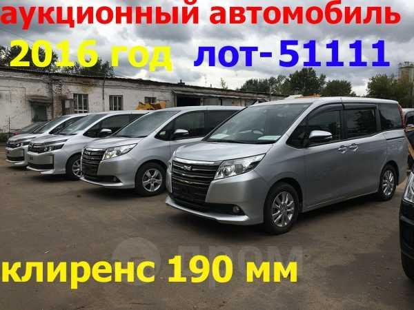 Toyota Noah, 2016 год, 1 439 000 руб.