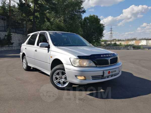 Toyota Vista Ardeo, 2001 год, 325 000 руб.