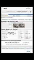 Toyota Premio, 2010 год, 813 000 руб.
