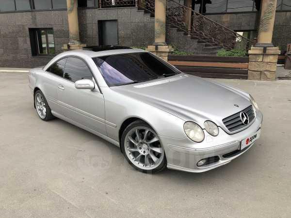 Mercedes-Benz CL-Class, 2003 год, 900 000 руб.