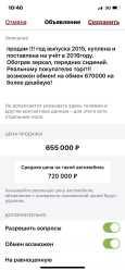 Kia Ceed, 2015 год, 660 000 руб.