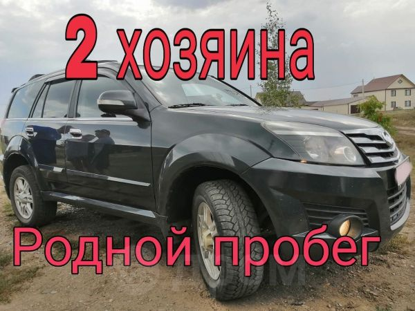Great Wall Hover H3, 2013 год, 505 000 руб.