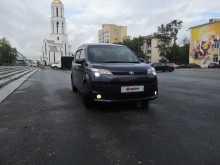Екатеринбург Spade 2014